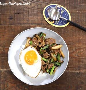 豚肉と小松菜のスタミナ丼♡【#簡単レシピ#ごはん】