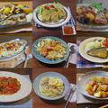 【秋が旬の魚レシピ9選】カラダにやさしい魚で作った絶品料理