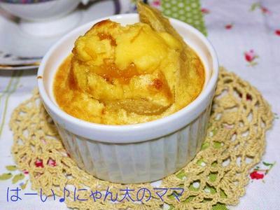 ホットケーキミックスで簡単!りんごと柑橘とレーズンのヘルシーカップケーキ♪