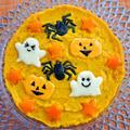 かぼちゃのハロウィンドリア