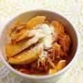 【乾物でイタリアン】切り干し大根とタケノコのトマト煮