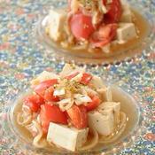 豆腐のフレッシュトマト和え