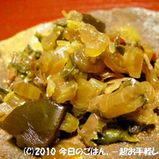 大根の葉っぱ(茎)と干しえびの佃煮風 食材は残さずね♪