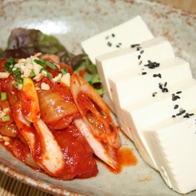 ドウブキムチ(두부김치)-- 昔ながらの簡単作り キムチ豆腐