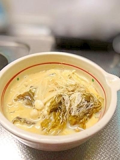 梅干しとわかめの冷製豆乳茶碗蒸し