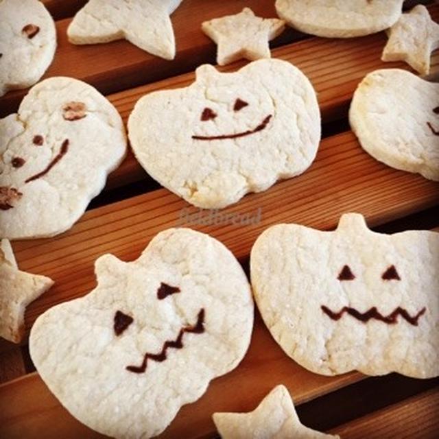 GABANのスパイスでハロウィン使用のシナモンクッキー♪