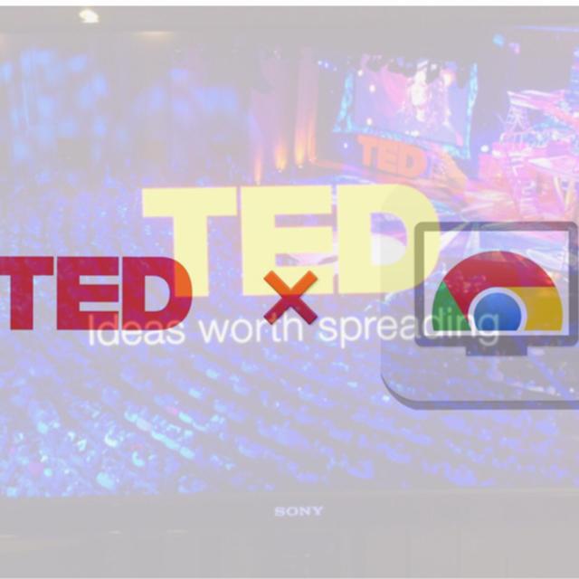 TED公式アプリがChromecastに対応していてすこぶる便利な件