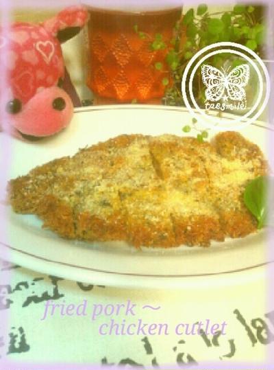 ★レシピ★豚ロースでカツレツ♪バジル風味★