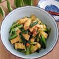 うっとおしい梅雨時期の食卓☂小松菜とお揚げの梅炒め