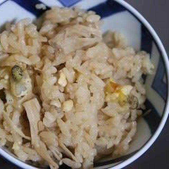 3月17日  つぶ貝と エノキの土鍋ごはん