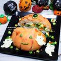 手軽にびっくり。ハロウィン寿司…切ったら種入り!『ジャックオランタンすし』ハロウィン寿司。
