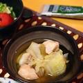 【スパイス大使(柚子こしょう)】「白菜と鶏肉のさっぱり煮*柚子こしょう味」子供との作りわけOK!