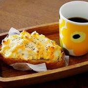 休日簡単朝ごはん&おちびさん可愛いのぉ♪
