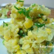 スウィートコーンとさつま芋のサラダ