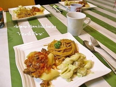 Venti Pinoでパスタを買ったら、食べ比べディナーになってしまいました。