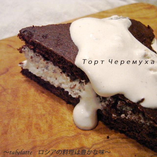 Торт ~Черемуха~