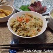 賢者の贈り物 ~塩鮭と春菊の炊き込みご飯~