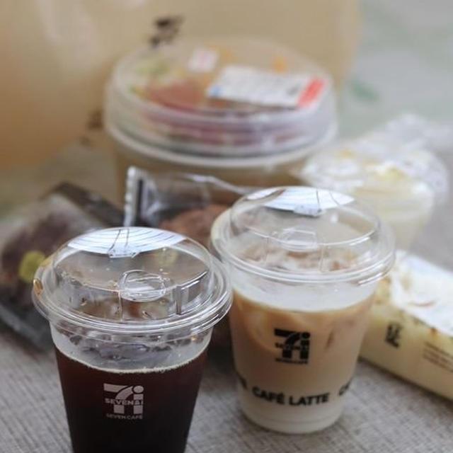 味見大会 ♡ 初めてのセブンカフェ♪