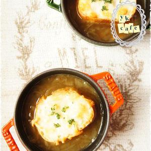 作り置きすると便利!「オニオンスープ」の基本とアレンジ