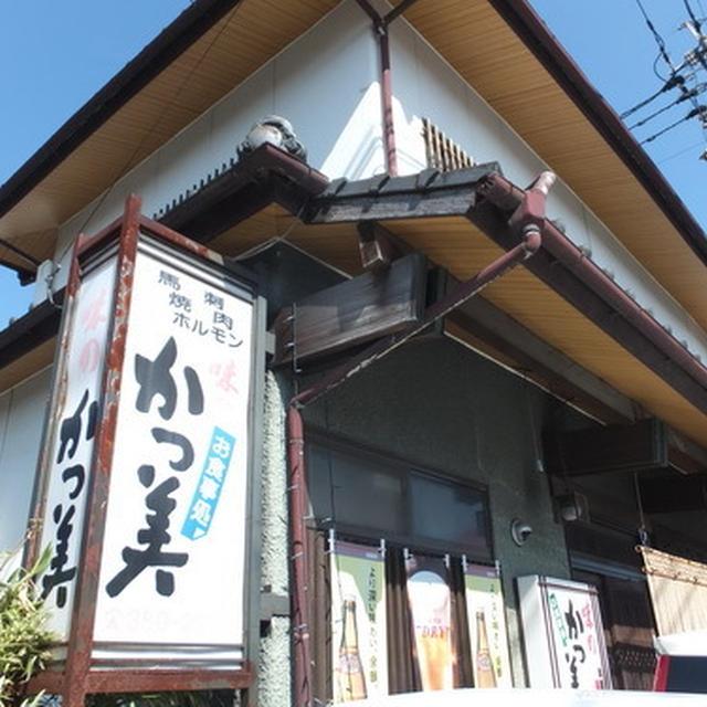 熊本の「かつ美食堂」で馬肉料理三昧する!