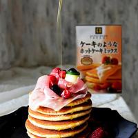 ほんのり甘じょっぱいのが素敵💛お食事タワーホットケーキ