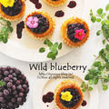 【レシピ】春色♡ワイルドブルーベリーのパイ&ワイルドブルーベリーのコルネ。