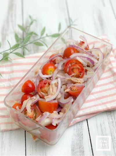 【レシピ】ミニトマトとアーリーレッドのツナマリネ