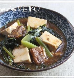 さば缶de小松菜と豆腐の味噌煮込み&食材の呼び名Part2