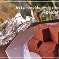 5分で生チョコ(^^)簡単ビーガンスイーツ砂糖・乳製品不使用♪ココナッツミルクと豆乳で食感比較 by MOMONAOさん