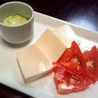 きのうのおつまみ  トマトと豆腐のバジルマヨディップ