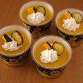 かぼちゃ&スイートポテトの超簡単濃厚プリン