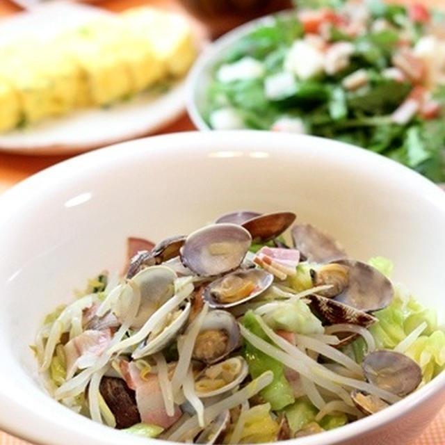 アサリと野菜の蒸し炒め