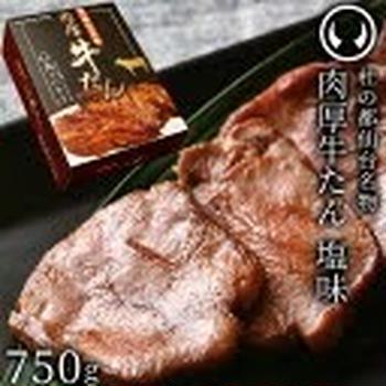 【男子ごはん】夏の暑さをふっとばせ!スタミナ定食(にんにくの芽と青唐辛子と牛タンのみそ炒め など)