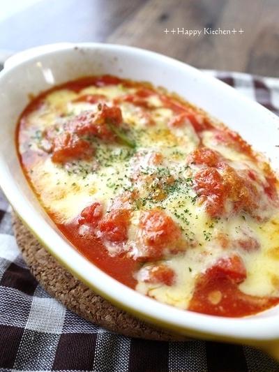トマトソースグラタン風*餅トマトチーズ焼き