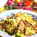 【主菜】香港のお土産紹介とハンブルク観光。XO醤と胡麻だれでご飯がすすむ!野菜たっぷり炒め♡