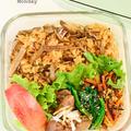 2月1日 金曜日 クローブ風味の鶏もつ煮