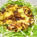 余った餅の活用 餅を切ってカレーパウダーと豚肉と玉ねぎでピザ風に ポドルパインナッツオイル