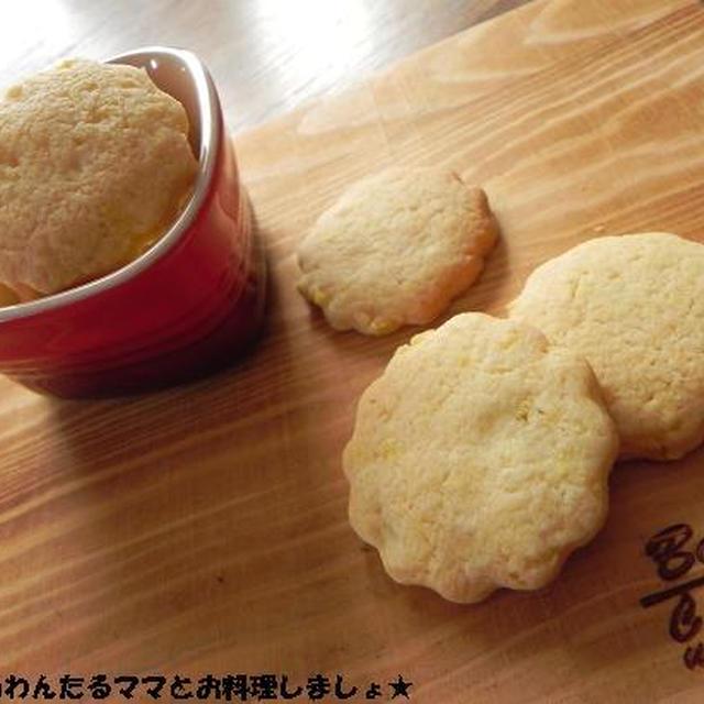 ホケミで簡単★さつま芋クッキー