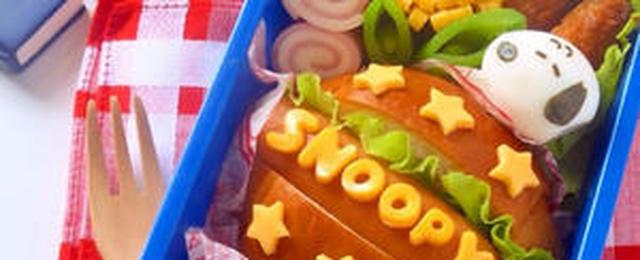 今日はなに挟む?とってもお手軽な「ホットドッグ弁当」
