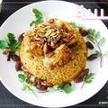 簡単でお洒落で中東の香り!サウジアラビアの国民食「カブサ」、レストラン個別サーヴスタイル。