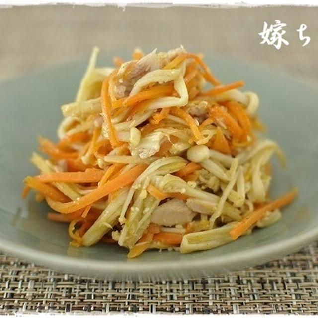 作り置き:にんじんとえのきのツナ味噌炒め