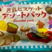 【リピ買い】カルディ 豆乳ビスケットアソートパック
