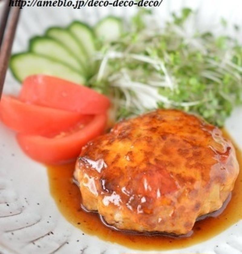 お弁当にもオススメ!節約食材「豚こま肉」でハンバーグを作ろう♪