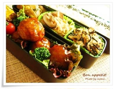 ふわふわ♪烏賊団子の黒酢あんかけ~先日のお弁当