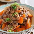 フライパンで作る牛肉と人参の甘辛煮レシピ|お節はメモに書き出すと進めやすい!