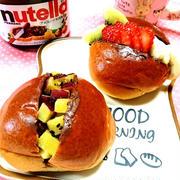 ヌテラでロールパン朝食♡フルーツとさつま芋