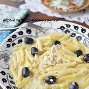 ツナとオリーブのサフランチーズクリームパスタ