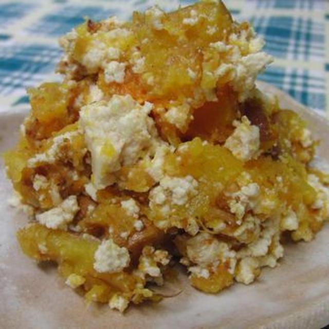 梅しそとクリームチーズで♪ かぼちゃの白和えサラダ