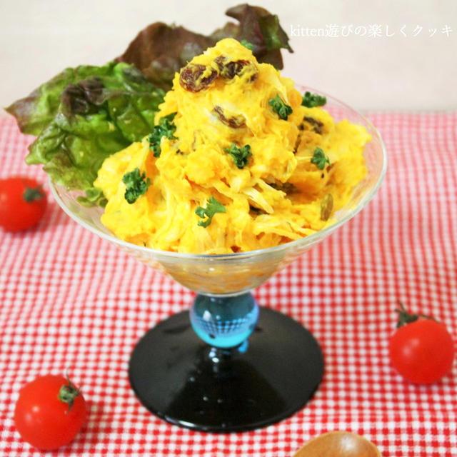 旬を食べよう♪新玉ねぎとカボチャのサラダ