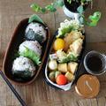 鶏天と2種のおにぎり弁当 by Nigiricco*さん